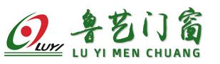 濱州市魯藝鋁塑門窗有限公司